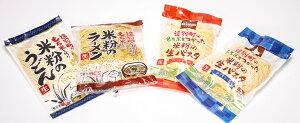 【ふるさと納税】遠別産もち米使用「米粉麺セット(ラーメン・うどん・パスタ)」