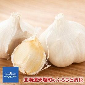 【ふるさと納税】2020年分予約開始★北海道産大玉にんにく1kg<おのっぷ農園>