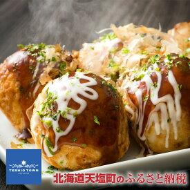【ふるさと納税】◆熟練の味◆浪岡屋の冷凍たこ焼き60個<浪岡屋>