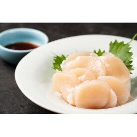 【ふるさと納税】北海道猿払産 冷凍ホタテ貝柱 1kg(51~60玉)【01018】