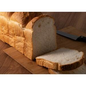 【ふるさと納税】無添加食パン詰合せセット【05002】