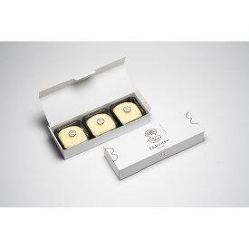 【ふるさと納税】塩分控えめ北海道産さるふつバター100g 3個入×2セット【02001】
