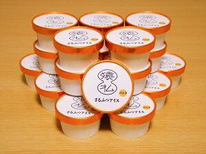 【ふるさと納税】さるふつ牛乳アイスクリーム バニラ20個セット【03001】