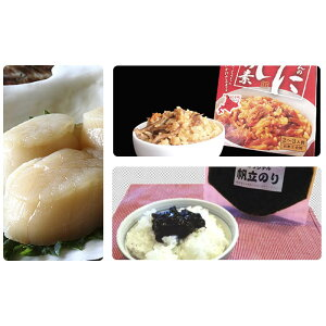 【ふるさと納税】こしんの枝幸ご飯セットC 【缶詰・加工食品・惣菜・レトルト・海藻・のり】