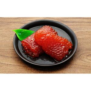 【ふるさと納税】北隆丸 甘口筋子500g 北海道 魚介 【魚貝類・いくら・魚卵】