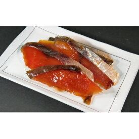 【ふるさと納税】サクラマスとばスライスソフト「桜チップス」1kg 北海道 珍味 つまみ おやつ 飲み 会 【魚貝類・加工食品】