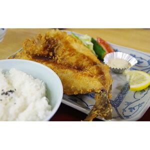 【ふるさと納税】枝幸の四季 ホッケフライ(開き)10枚 北海道 冷凍 魚介 【魚貝類・加工食品・加工品・惣菜・冷凍】