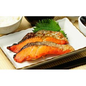 【ふるさと納税】枝幸の四季 新巻鮭切り身12切れ 北海道 冷凍 魚介 焼き魚 さけ 【魚貝類・サーモン・鮭・さけ・サケ】