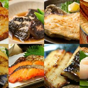 【ふるさと納税】枝幸の四季 こだわりセット 北海道 魚介 ほたて 帆立 焼き魚 鮭 さけ ほっけ 貝柱 冷凍 詰合せ 【干物・魚貝類・干物・ホッケ】