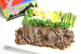 【ふるさと納税】C-01 鹿肉ジンギスカン【計3袋 1.2kg】