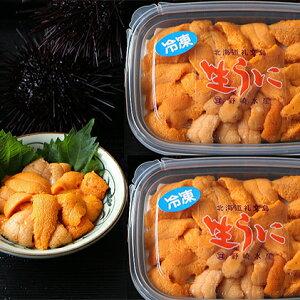 【ふるさと納税】礼文島産 冷凍生うに(エゾバフンウニ) 80g 2個セット 【魚貝類・ウニ・雲丹】