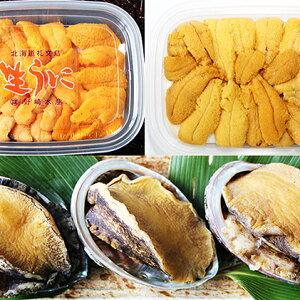 【ふるさと納税】冷凍生うに・むしあわびセット 【魚貝類・魚介類・貝・ウニ・雲丹・あわび】