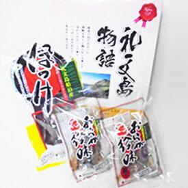 【ふるさと納税】礼文島物語(珍味セット) 【加工食品・魚貝類・干物・ホッケ】