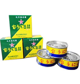 【ふるさと納税】北海道礼文島産 宝うに缶詰(バフンウニ)3個 【魚貝類・雲丹・加工食品】