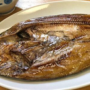 【ふるさと納税】北海道礼文島産 開きほっけ(2枚入)×3 【魚貝類・干物・ホッケ】