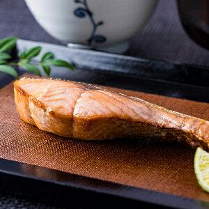 【ふるさと納税】北海道礼文島前浜産 特大新巻鮭(切り身姿造り)約3.0kg 【魚貝類・サーモン・鮭】