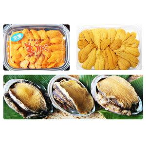 【ふるさと納税】冷凍生うに・むしあわびセット 【魚貝類・雲丹・魚介類・アワビ・鮑】