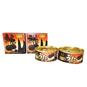 【ふるさと納税】北海道礼文島香深産 蒸しうに缶詰(エゾバフンウニ)2個 【魚貝類・ウニ・雲丹・魚貝類・加工食品】
