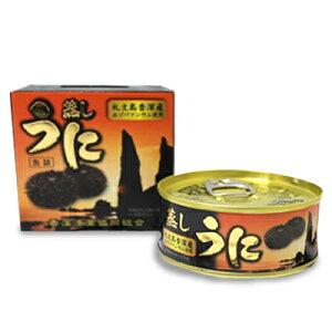 【ふるさと納税】北海道礼文島香深産 蒸しうに缶詰(エゾバフンウニ)1個 【魚貝類・ウニ・雲丹・魚貝類】