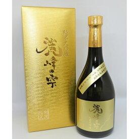【ふるさと納税】純米大吟醸『麗峰の雫』720ml 【お酒・日本酒・純米大吟醸酒・純米大吟醸】