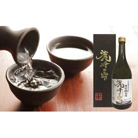 【ふるさと納税】日本酒『麗峰の雫』特別純米酒720ml×4本 利尻麗峰湧水使用 【お酒・日本酒・純米酒】