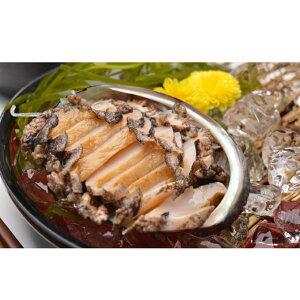 【ふるさと納税】利尻島産 天然蝦夷あわび1kg(冷凍) 【魚介類・あわび・アワビ・鮑】