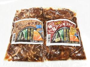 【ふるさと納税】幌延ジンギスカン食べ比べセット(通常カット・厚切りプレミアム) 700g×各1袋