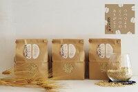 【ふるさと納税】津別町産もち麦『つべつのとくべつ』