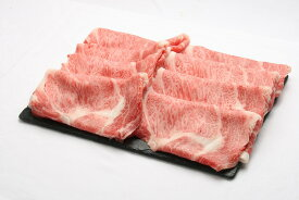 【ふるさと納税】つべつ和牛 すき焼き肉(肩ロース)600g(300g×2)
