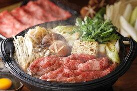 【ふるさと納税】つべつ和牛 すき焼き肉(肩ロース)300g
