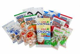 【ふるさと納税】 ロマンス製菓 キャンディ詰め合わせ