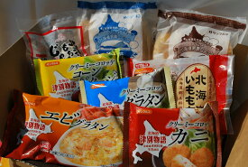 【ふるさと納税】サンマルコ食品(株) 冷凍食品詰め合わせ