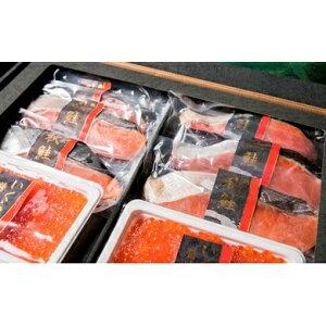 【ふるさと納税】オホーツク海鮭親子セット【080002】