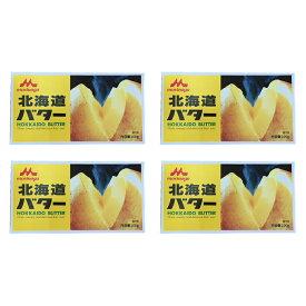 【ふるさと納税】森永北海道バター 200g×4個 【乳製品/バター】