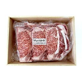 【ふるさと納税】サロマ和牛ロース すきやき・しゃぶしゃぶ用 600g 【お肉・牛肉・ロース・すき焼き】