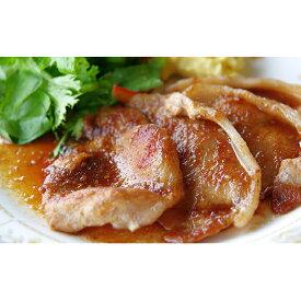 【ふるさと納税】オホーツク佐呂間 老舗精肉店特製 サロマ豚 薄切り1.3kg 【お肉・豚肉・ロース・豚肉炒め物】 お届け:2020年3月下旬より順次出荷