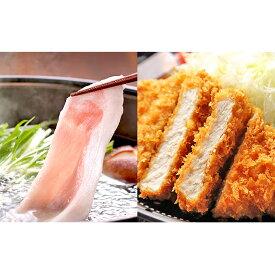 【ふるさと納税】オホーツク サロマ豚ロース肉1.2kg(しゃぶしゃぶ用600g+とんかつ用600g) 【お肉・豚肉・ロース・豚肉/しゃぶしゃぶ】