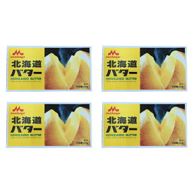 【ふるさと納税】森永北海道バター 200g×4個 【バター】