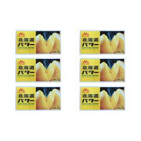 【ふるさと納税】森永北海道バター 200g×6個 【バター】