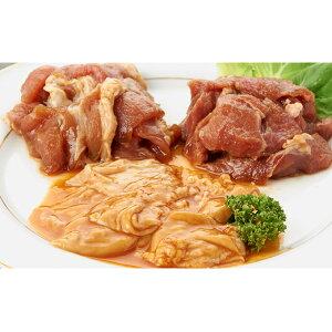 【ふるさと納税】佐呂間の焼肉店すみやかっぱセット(ジンギスカン1.66kg・ホルモン600g) 【お肉・豚肉・豚肉/ホルモン】