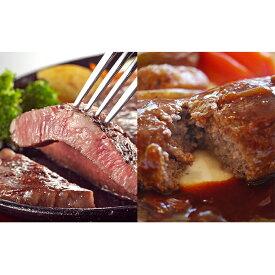 【ふるさと納税】サロマ和牛セット(ステーキ×6・ハンバーグ×3) 【牛肉・サーロイン・ヒレ・ロース・お肉】