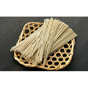 【ふるさと納税】オホーツク サロマ十割そば200g×4 【麺類・うどん・乾麺】
