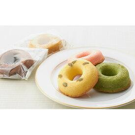 【ふるさと納税】油で揚げないヘルシー焼きドーナツ さろまリング 18個入り 【スイーツ・お菓子・ドーナツ】