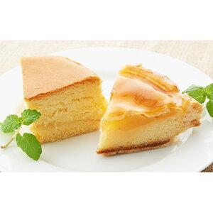 【ふるさと納税】オホーツクチーズスフレとアップルパイのセット 【お菓子・ケーキ・アップルパイ・スイーツ】