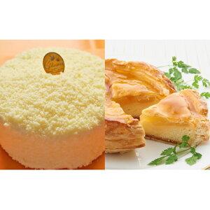 【ふるさと納税】さろまレアチーズとアップルパイセット 【お菓子・チーズケーキ・アップルパイ・スイーツ】