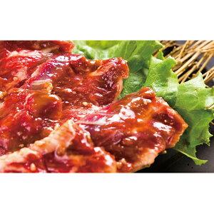 【ふるさと納税】オホーツク佐呂間 老舗精肉店特製 味付牛サガリ600g[冷凍] 【お肉・牛肉・焼肉・バーベキュー・牛肉炒め物】