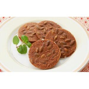 【ふるさと納税】佐呂間銘菓ホワイトチョコサンドクッキー「かぼちゃっ娘」10個 【お菓子・焼菓子・クッキー】