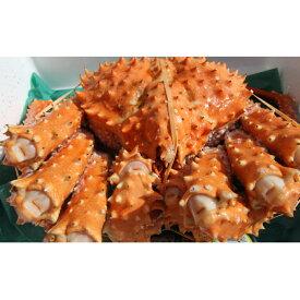 【ふるさと納税】北海道オホーツク産 幻の蟹 イバラガニボイル 1.4〜1.8kg 【蟹・カニ】