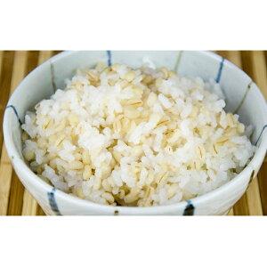 【ふるさと納税】食物繊維が豊富 オホーツク産もち麦「キラリモチ」900g×3 【雑穀】
