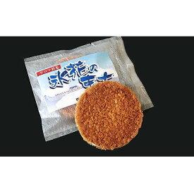 【ふるさと納税】アーモンドガレットホワイトチョコサンド「氷花のまち」11枚入り 【お菓子・焼菓子・クッキー】